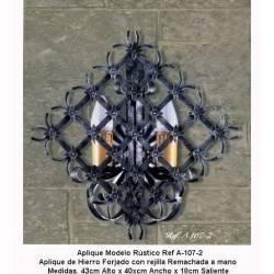 Apliques de forja para iluminación. Apliques Rústicos de Forja. A-107/2