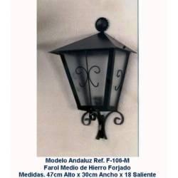 Wrought iron lanterns for lighting. Rustic Lantern Forge. Switzerland. buy